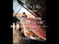 飛翔 ピアノ名曲集 天野優子 HFM-1301
