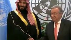 Saudi Crown Prince at The United Nations New York City