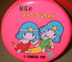 星座のティンクルちゃん/ 夢野凡天 YUMENO PRO http://www.ask.ne.jp/~yumeno/index.html www.senga.or.jp/member/yumeno_b/index.html