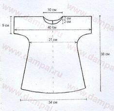 крестильная рубашка выкройка - Поиск в Google