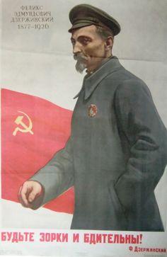 Viktor Ivanov, Be watchful and vigilant! F. Dzerzhinsky, 1951