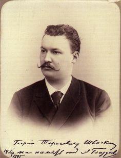 Alexander Konstantinovich Glazunov (1865-1936) en 1895