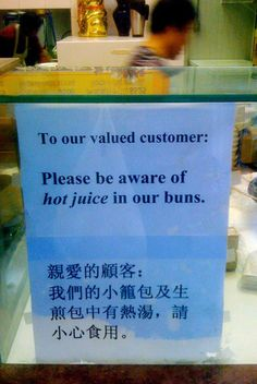 please beware of the hot juice in our buns bad english lost in translation funny signs