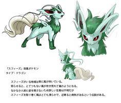"""""""Sufizeon"""" the Squall Pokemon Type: Dragon"""