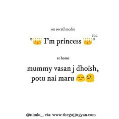 Gujju Girls  #TheGujjuGyan #Gujarat #Gujarati #Gujju #Gujjugirls Pic by: @nimlo_ Tag that Princess