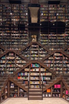 Straight out of Inception or the grand staircase from 'Hogwarts Castle' in the Harry Potter series is a whimsical, mind-tripping bookstore in China. Zhongshuge Bookstore in Chongqing city has an interior that's the stuff of … Bookshelf Design, Bookshelves, World Of Fantasy, Unique Buildings, Chongqing, Grand Staircase, Draw Your, Inspirational Books, Source Of Inspiration