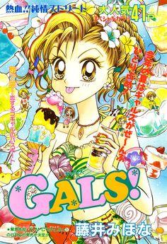 please do not remove artist/source details and kindly do not repost content. Anime Chibi, Manga Anime, Gyaru Fashion, Latest Series, Manga Artist, Pretty Pictures, Art Inspo, Princess Zelda, Kawaii