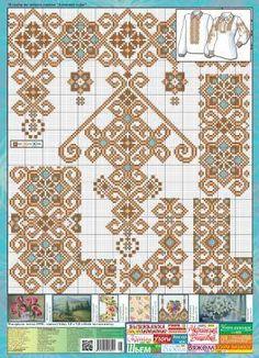 Just Cross Stitch, Cross Stitch Borders, Cross Stitch Designs, Cross Stitching, Cross Stitch Embroidery, Cross Stitch Patterns, Embroidery Patterns Free, Embroidery Designs, Christian Symbols