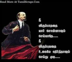 Vladimir Lenin Quotes And Sayings Explanation In Tamil Language, Tamil Quotes About Famous People Vladimir Lenin, Vladimir Lenin Ponmozhigal And[. Ego Quotes, One Word Quotes, True Quotes, Tamil Motivational Quotes, Tamil Love Quotes, Inspirational Quotes, Quotes By Famous People, People Quotes, Life Quotes Pictures