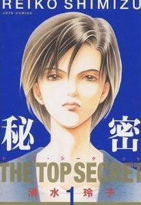 Visual Display, Manga Pictures, Comics, Movie Posters, Anime, Film Poster, Cartoon Movies, Cartoons, Anime Music