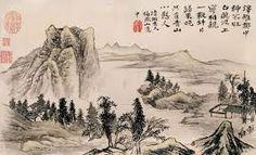 Image result for 石涛山水画