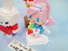 2017 - 1103 - 151616 p 1170727 Hama Beads 3d, 3d Perler Bead, Pearler Beads, Fuse Beads, Melty Bead Patterns, Hama Beads Patterns, Beading Patterns, 3d Figures, Beaded Boxes