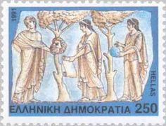 Greek Mythology Stamp , The Nine Muses : Thalia ,comedy. Clio,history.Urania  astronomy.