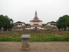 Balme Library at the University of Ghana (Ghana, West Africa)