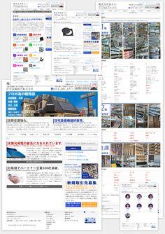 arai official web site    http://www.k-arai.biz/
