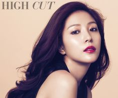 BoA looks stunning with 3 shades of Chanel lipstick for 'High Cut'