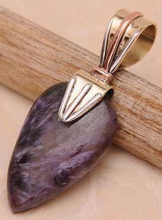 Charoite  Purple Russain Charoite gemstone  by mandalarain on Etsy, $20.00