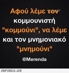 αστειες εικονες με ατακες Funny Greek Quotes, Sarcastic Quotes, Funny Quotes, Smart Quotes, Clever Quotes, Tell Me Something Funny, Have A Laugh, English Quotes, True Words