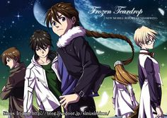 Tags: Anime, Mobile Suit Gundam Wing, Heero Yuy, Rei (usabiba), Katherine Oud Winner, Text: URL, Trowa Phobos