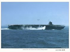 IJN Aircraft Carrier Zuikaku at Bungo-channel, October 1941. Notice a Zero fighter flying above...!