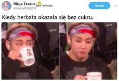 Read 177 from the story MEMY BTS ✔ by cuttiesun (♡ S A t a N ♡) with reads. K Meme, Bts Memes, Very Funny Memes, About Bts, Kpop, Pop Singers, Read News, Bts Photo, Seokjin