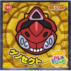 Pokemon 2014 Battle Trozei Collection Series #2 Red Genesect Foil Sticker