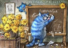Animals And Pets, Cute Animals, Cat Cupcakes, Chicken Art, Cute Animal Drawings, Blue Cats, Conte, Cat Art, Cat Lovers
