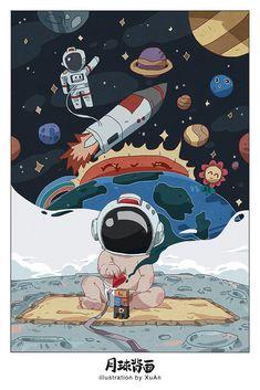 Graphic Design Posters, Graphic Design Illustration, Illustration Art, Astronaut Illustration, Character Illustration, Japanese Pop Art, Character Art, Character Design, Poster Drawing