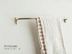 FUTAGAMI(二上) タオルハンガー大 インテリアショップキナル