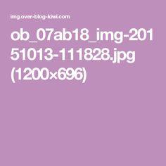 ob_07ab18_img-20151013-111828.jpg (1200×696)