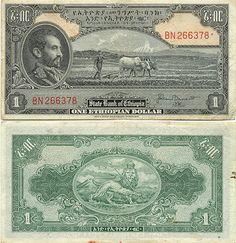 ethiopia currency | Ethiopia Birr - Ethiopian Currency Bank Note Image Gallery - Banknotes ...