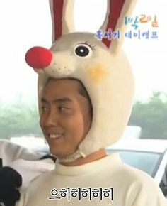 Eun Jiwon so cute. #SECHSKIES