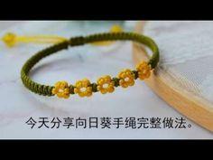 向日葵手绳完整做法,一看就懂,动手就会 Square Knot Bracelets, Diy Bracelets Easy, Bracelet Crafts, Macrame Bracelets, Handmade Bracelets, Jewelry Crafts, Macrame Owl, Micro Macrame, Macrame Tutorial