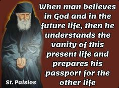 Orthodox Christianity, Byzantine Icons, Believe In God, The St, Christian Quotes, Catholic, First Love, Religion, Spirituality