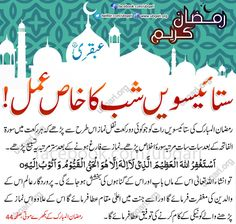 way of jannah Duaa Islam, Islam Hadith, Islam Muslim, Allah Islam, Islam Quran, Islamic Prayer, Islamic Teachings, Islamic Dua, Islamic Love Quotes