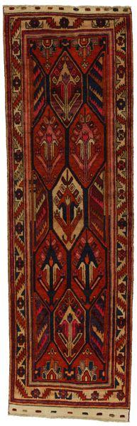 Qashqai Persian Carpet 392x121