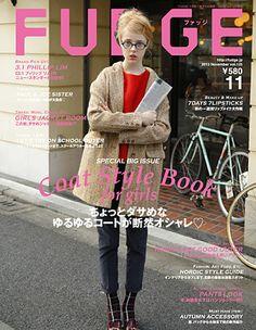 FUDGE vol.125 2013/11