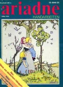 leka: ARIADNE, Handarbeiten №341 1975