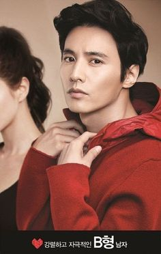 Won Bin Displays a Different Charm for Each Blood Type | Soompi