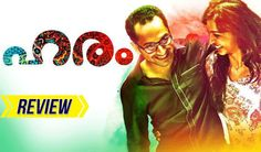 Haram Movie Review