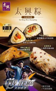 Bunting Design, Steamed Buns, Menu Design, Dumpling, Chinese Food, Food Photography, Bakery, Oriental, Beverages