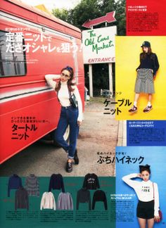 The Dark Denim High-Waisted Jean by American Apparel was featured in Vivi, Japan, January 2014. #magazines #jeans #high-waist #japan