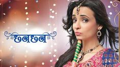 """Sanaya Irani comes as a """"Modern Bahu"""" and playing the lead role in it. Her character name is """"Chanchan"""". She is a Dog trainer by profession. She is a free-spirited independent young woman, modern in her thought but still deeply rooted in her culture."""