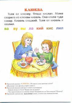 4923795_l00005-karapuz-logser-5-7-nasha_tucha_5.jpg (493×700)