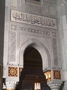Islamic Art and Quotes Mosque Architecture, Religious Architecture, Art And Architecture, Islamic Wallpaper Hd, Mecca Wallpaper, Islamic Motifs, Islamic Art Pattern, Mecca Islam, Mekkah
