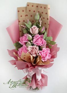 КОНФЕТНЫЕ БУКЕТЫ.Цветы из бумаги с конфетами Wrap Flowers In Paper, Candy Flowers, How To Wrap Flowers, Faux Flowers, Flower Bouquet Diy, Bouquet Wrap, Paper Bouquet, Floral Bouquets, Flower Box Gift