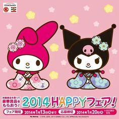 My Melody & Kuromi