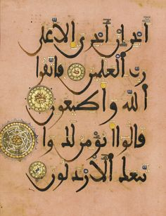 """Surat 26 Ash-Shu'ara' (The Poets)part of verse 109 to part of verse 114. Theme of sura: contrast betwwen the spirit of Prophecy and spiritual Light and the reactions to it in the communities among whom it appeared in the past. Noah, Abraham, Salih, Lot, & Shuaib are here and the Qur'an as a continuation of previous Revelations - all unlike the poetry of vain poets! Leaf from """"The Pink Qur'an"""" - Arabic manuscript on thick polished pink paper, Maghribi script, 13th century AD (Audrey Shabbas)"""