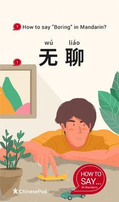 Mandarin Lessons, Learn Mandarin, Chinese Phrases, Chinese Words, Japan Travel, Travel Usa, Mandarin Pinyin, Chinese Flashcards, Chinese Pinyin