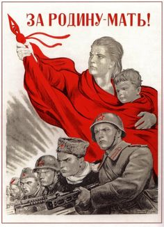 "Soviet WWII propaganda poster with the slogan, ""For the motherland!"""